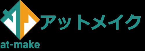 アットメイク | 九州の製造業マッチングサイト